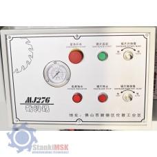 MJ276 Торцовочный станок с нижним расположением пилы